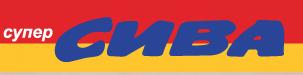 Супермаркет «Супер Сива» отзывы