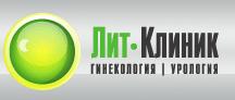 """Компания """"Лит-Клиник"""" отзывы"""