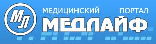 """Медицинский портал """"Медлайф"""" отзывы"""