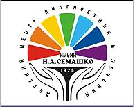 """ЗАО """"Медицинские услуги """"Детский центр диагностики и лечения им. Н.А.Семашко"""" отзывы"""