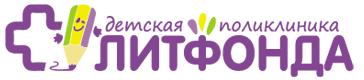 """Центральная поликлиника """"ЛИТФОНДА"""" отзывы"""
