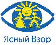 """Детская глазная клиника """"Ясный взор"""" отзывы"""