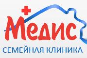 """Семейная клиника """"Медис"""" отзывы"""