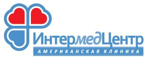 """Амеиканская клиника """"ИнтермедЦентр"""" отзывы"""