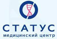 """Медицинский центр """"СТАТУС"""" отзывы"""