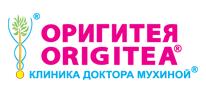 """Клиника """"ОРИГИТЕЯ"""" отзывы"""