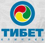 """Клиника """"Тибет"""" отзывы"""