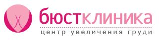 """Центр увеличения груди """"Бюстклиника"""" отзывы"""