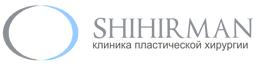 """Клиника пластической хирургии """"Shihirman"""" отзывы"""