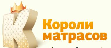 Короли матрасов отзывы