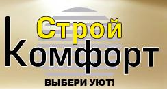 """Компания """"СТРОЙ-КОМФОРТ"""" отзывы"""
