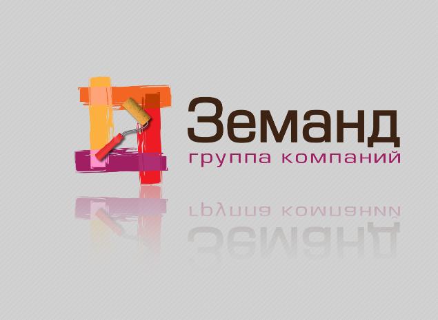 Группа Компаний Земанд