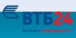 Банк ВТБ 24 отзывы