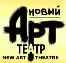 """Молодежный театр """"Новый Арт Театр"""" отзывы"""