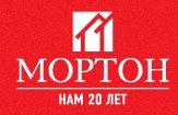 Компания Мортон отзывы