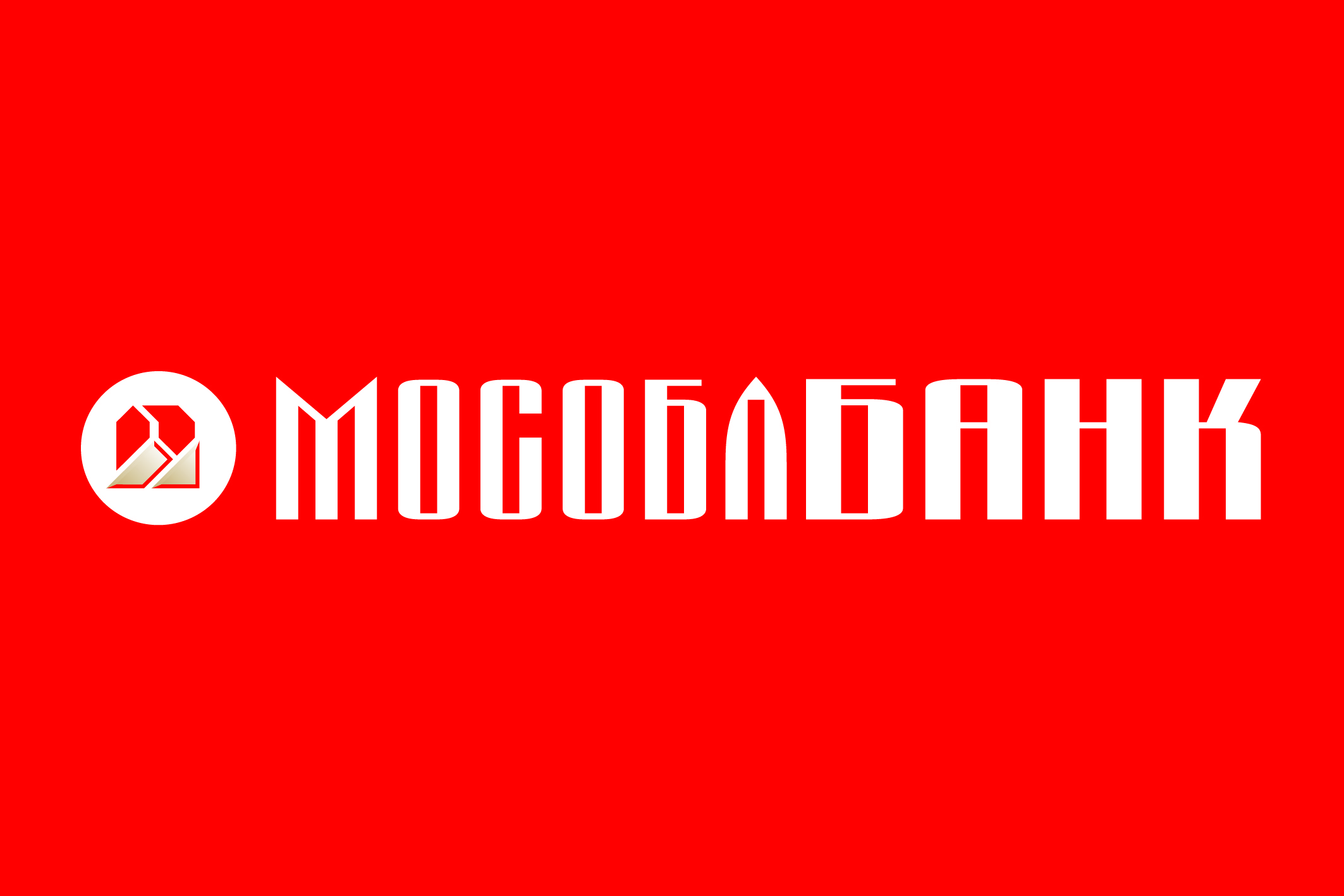 """""""МосОблБанк"""" отзывы клиентов и сотрудников о деятельности банка"""