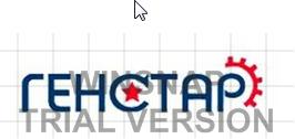 ГЕНСТАР, рекламно-производственная фирма, отзывы