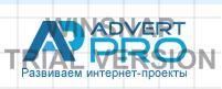 АДВЕРТПРО, продвижение сайтов в поисковых системах. Отзывы