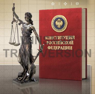 Адвокат Ласковец Е.А. Отзывы