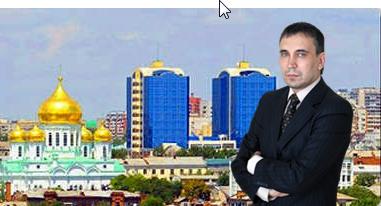 Адвокат Ефремов Г.Г.  Отзывы