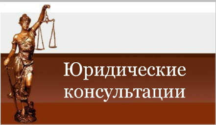 «АМИЕЛЬ» , юридическая компания отзывы
