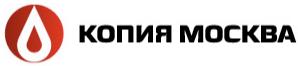 «КОПИЯ-МОСКВА» , ремонт фототехники отзывы