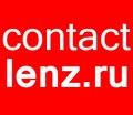 """Интернет-магазин мягких контактных линз """"Contactlenz.ru"""" отзывы"""