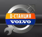 САБУРОВО, техническая станция отзывы