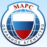 """Охранное предприятие """"Марс"""" отзывы"""