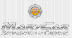 "Запчасти и Сервис ""MARYCAR"""