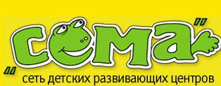 """Развивающий детский центр """"Сёма"""""""