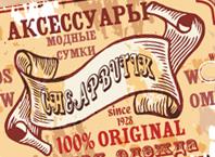 """Интернет-магазин """"Бутик Модной Одежды"""" отзывы"""