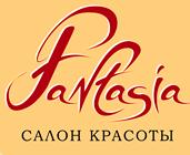 "Салон красоты ""Fantasia"" отзывы"