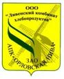 """""""Ливенский комбинат хлебопродуктов"""". Отзывы"""