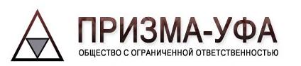 Призма-Уфа