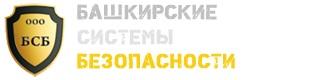 Башкирские системы безопасности