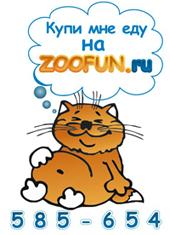 ZooFun.ru