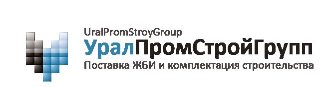 УралПромСтройГрупп