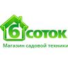 6cotok.ru