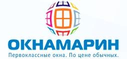 «Окнамарин» - производство, продажа и установка пластиковых окон.