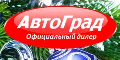 """Автомобильный салон """"Автоград"""" отзывы"""