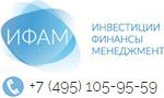 Учебный центр ИФАМ