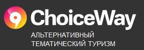 Туристическое агентство «ChoiceWay» отзывы