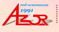 Компания «Азор» отзывы
