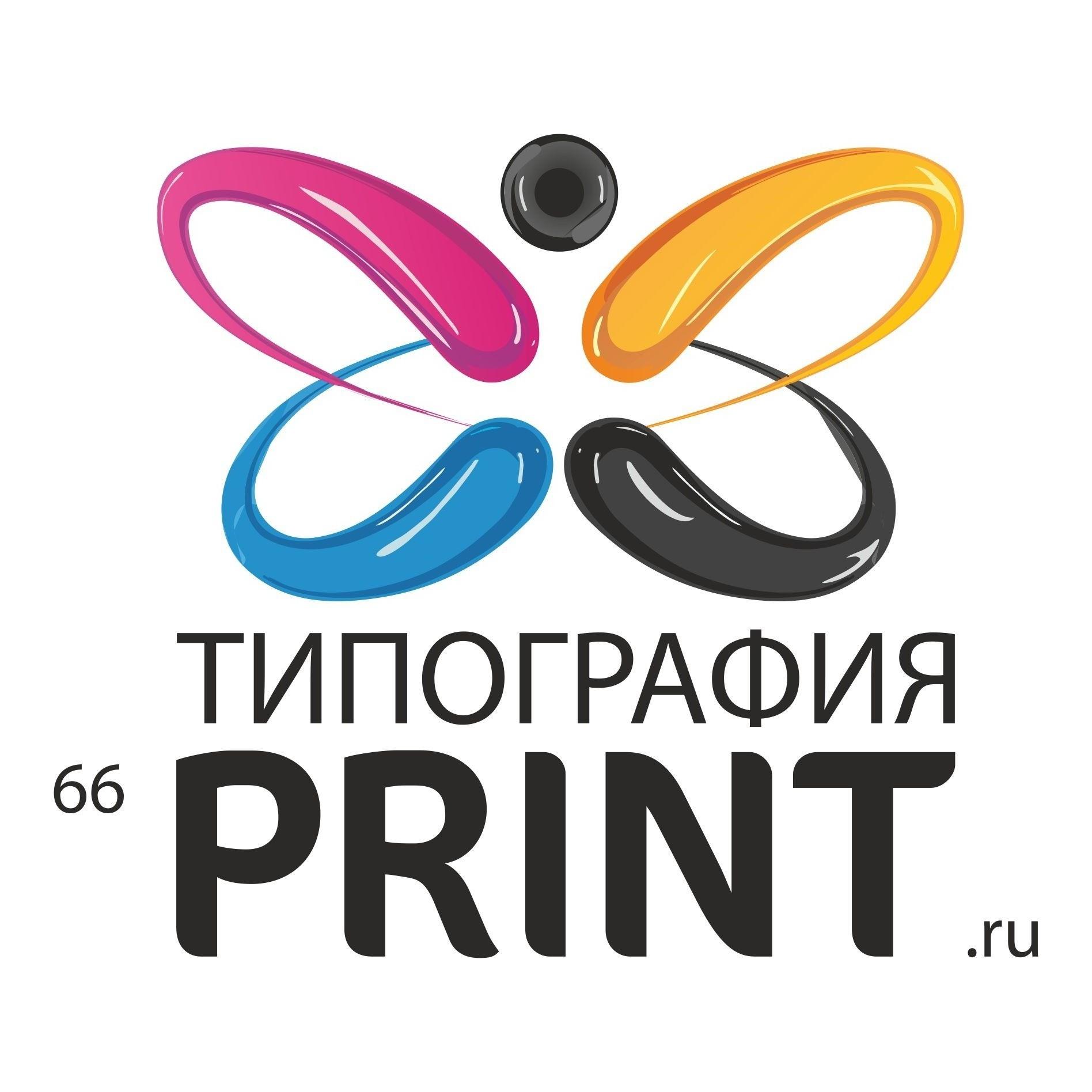 типография «Принт»