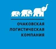 «Очаковская Логистическая Компания» отзывы