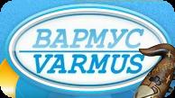 Вармус