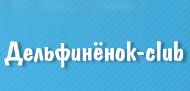 """Детский развивающий центр """"Дельфинёнок - клуб"""" отзывы"""