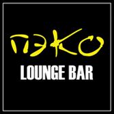 Лаунж-бар «Пэко» отзывы