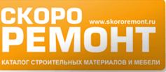 """Журнал """"Скоро ремонт"""" отзывы"""